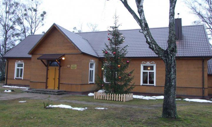 Varėnos kultūros centras, Marcinkonių filialas.